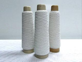 Nylon, SP, Rubber Bag Yarn